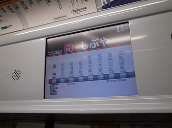R0012094.jpg