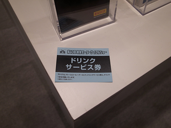 R0012320.jpg
